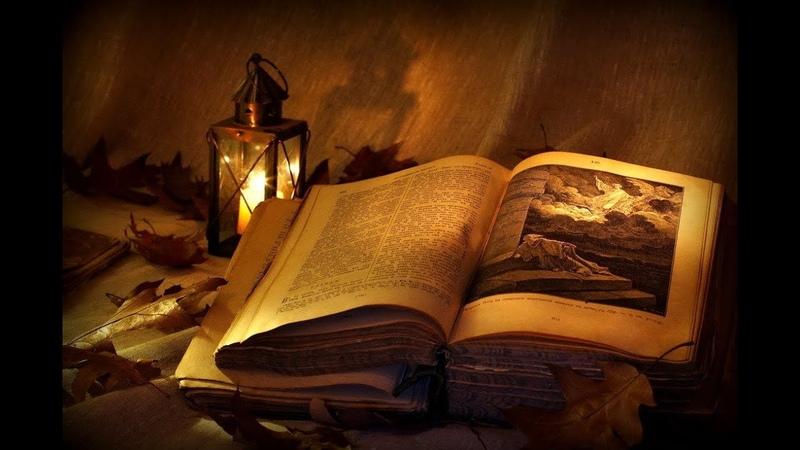 Библейские чтения Вера от слышания, а слышание от Слова Божия (Рим. 1017)