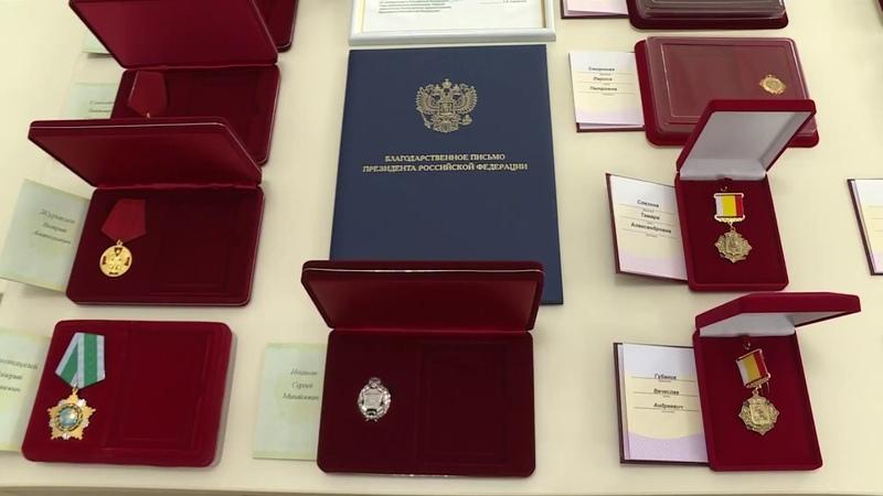 Николай Любимов наградил рязанцев в День государственного флага