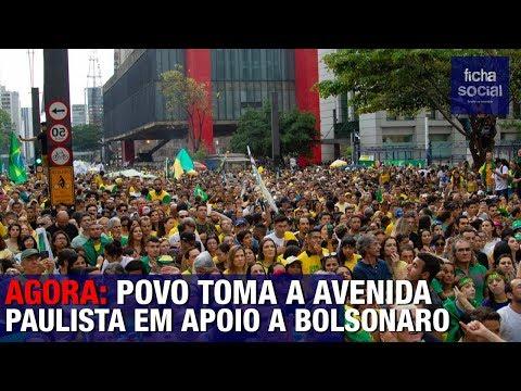 AGORA POVO TOMA AS RUAS DE SÃO PAULO EM APOIO A BOLSONARO - AV. PAULISTA - MANIFESTAÇÃO DIA 26
