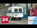 Взрыв на заводе ОПК в Дзержинске: огонь ликвидирован - Россия 24