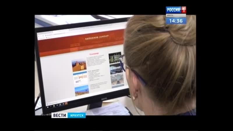 Снести «Байкалов острог» на Ольхоне постановил Иркутский областной суд