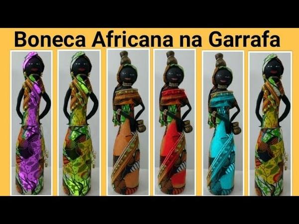 Diy africana feita com garrafa ateliê Nilda Araújo artesanato