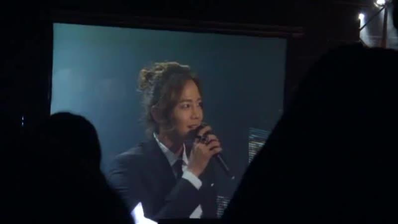 2011.6.24 張根碩 Jang Keun Suk THE CRI SHOW in TAIPEI-3