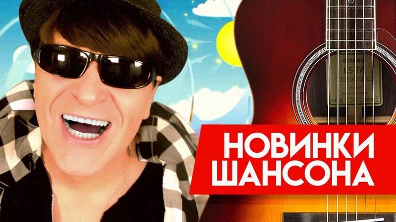 Виктор Королев А лето поёт Премьера 2019