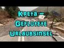 Kreta - HAARP-Geflute Urlaubsinsel