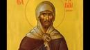 Молитва прп Ефрема Сирина Против козней врага