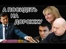 Турчинов Луценко и Климкин подали в отставку Крысы бегут от Порошенко