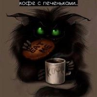 Федя Самураев