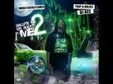 Waka Flocka Flame feat Dre &amp Lil Cap - All I know Lyrics