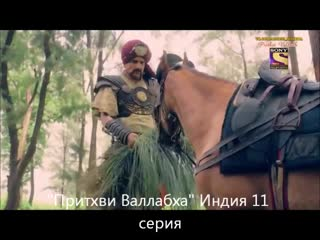 11. Ашиш Шарма и Сонарика Бхадория в сериале