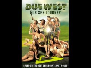 Due_west: our_sex_journey (2012)