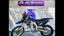 Посылка мечты❗🎦Забираем Geon Dakar 450 Dream gift NEW