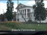 поселок Ильинский Пермский край