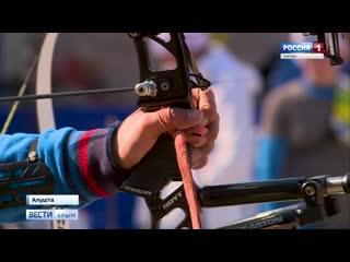 В Крыму собрались лучшие лучники России