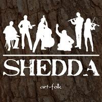Логотип SHEDDA/ ШЕДДА/ Folk-fusion из Великого Новгорода