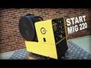 💥 START MIG 220 сварочный полуавтомат АРТ СВАРКА Сварочное оборудование Набережные Челны