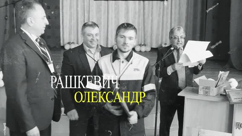 Всеукраїнський конкурс 2019