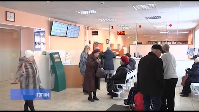 Меры поддержки направленные на привлечение специалистов в медучреждения обсудили накануне в Топках