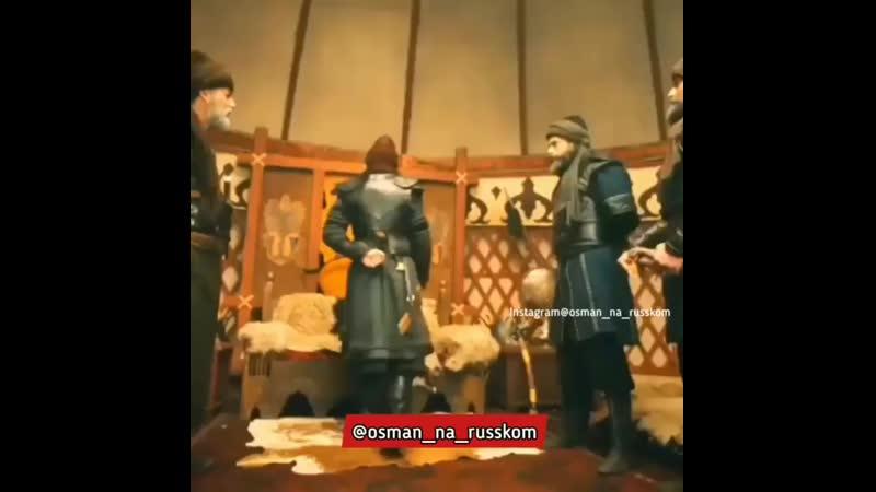 халиме султан кайта оралды