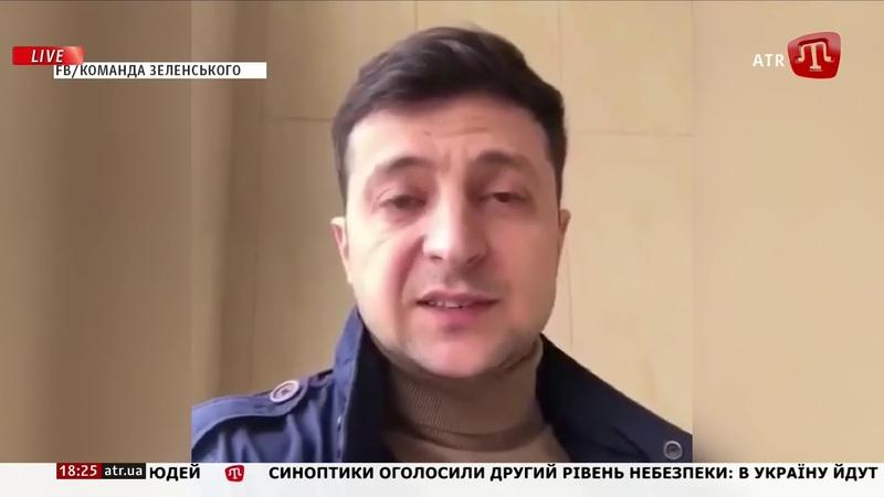 Дмитро Разумков та Олеся Яхно на ATR Повний випуск Aqşam