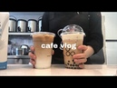 Cafe vlog 밀크티카페 알바생의 하루 카페알바 브이로그 NO BGM 팔공티 bubble tea 버블티 음료