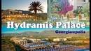 Крит отель HYDRAMIS PALACE hotel 4* Греция 2019
