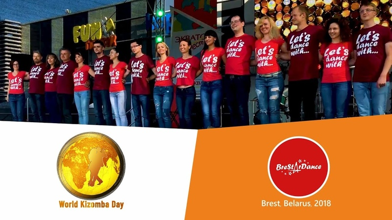 Kizomba Day 2018 in Brest, Belarus / Behind the scenes / BreStarDance club