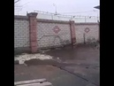 Исчезающий забор