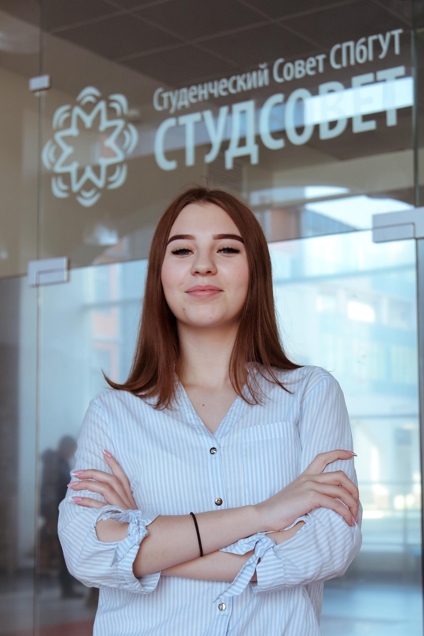 Медведева Софья