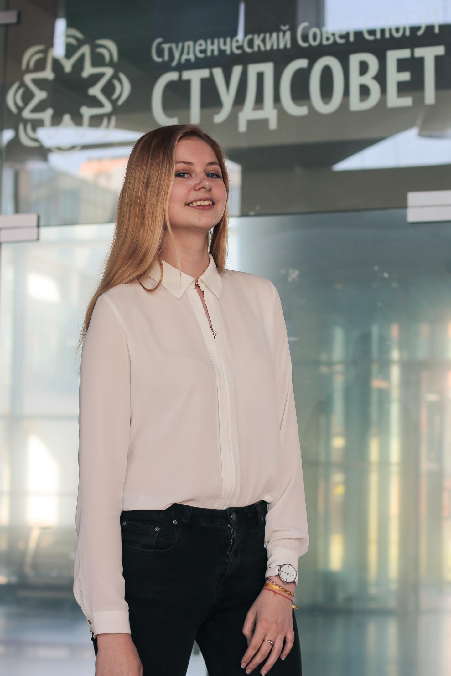 Костенко Александра