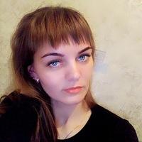 Бугаева Анна