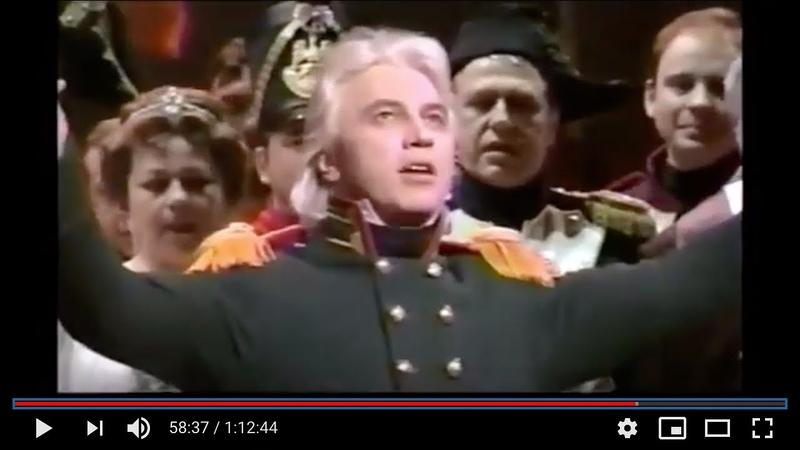 Дмитрий Хворостовский в опере Прокофьева Война и мир 2003 год, Япония, Токио