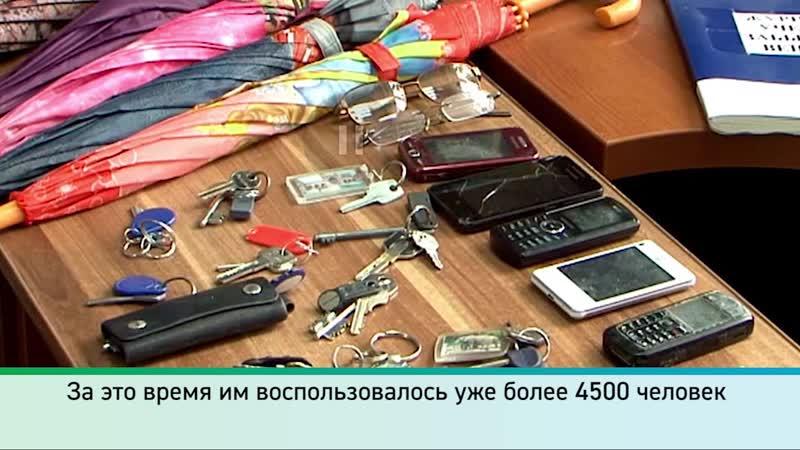 В России с марта в поездах нашли более 2000 забытых вещей