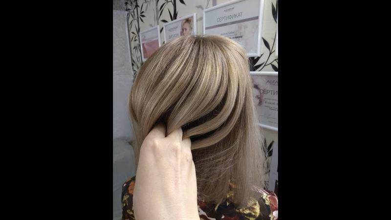 AirTouh Балаяж Осветление натуральных волос
