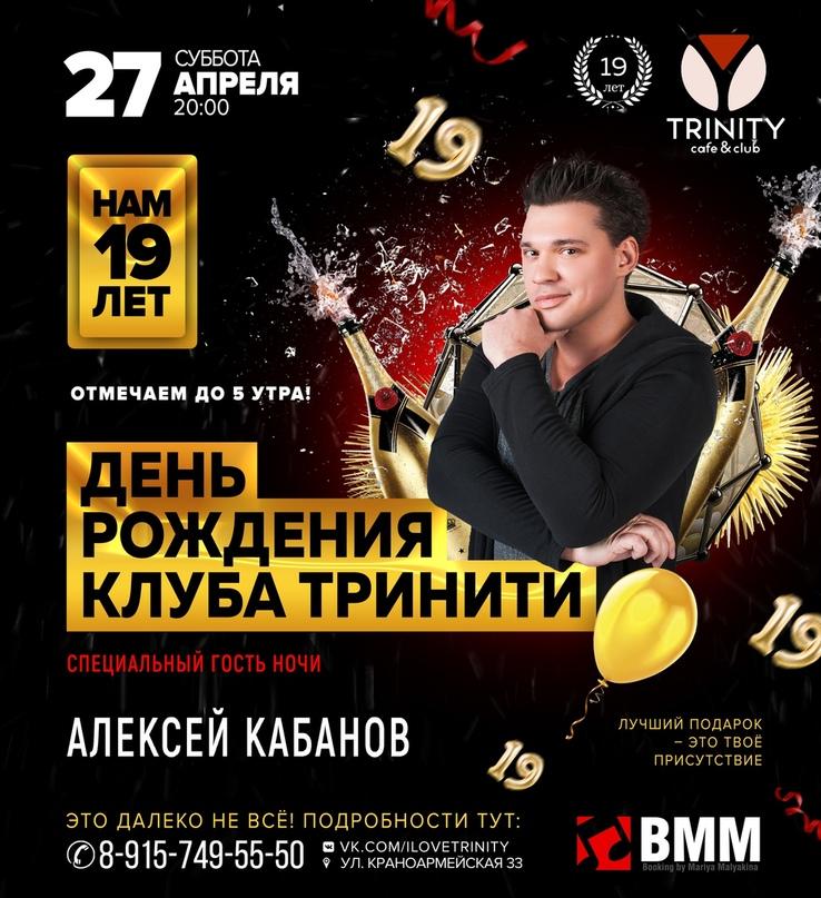 Алексей Кабанов: Original: https://pp.userapi.com/c845419/v845419267/1f4d54/o99FXJU65l8.jpg