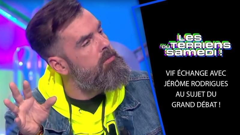 Vif échange avec Jérôme Rodrigues au sujet du grand débat ! - LTS 130419