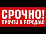 КУРСЫ СМЕТЧИКОВ В ДНР. АВК+СМЕТА-ПРОФИ.Начало занятий 8 ИЮНЯ 2019 НЕ ПРОПУСТИТЕ!