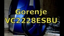 Пылесос Gorenje VC2228 ESBU (Распаковка/Unpacking)