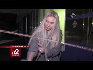 Сказ о том, как Яночку Шевцову в клубе насиловали