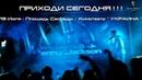 Афиша Концерт Denny jackson records x СТРЕМОУСОВ Авторская песня и танец