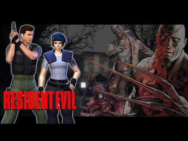 PS1 Gauntlet [Resident Evil] (Yettich) часть 53 - Змеи, Пауки, Акулы и Зомби