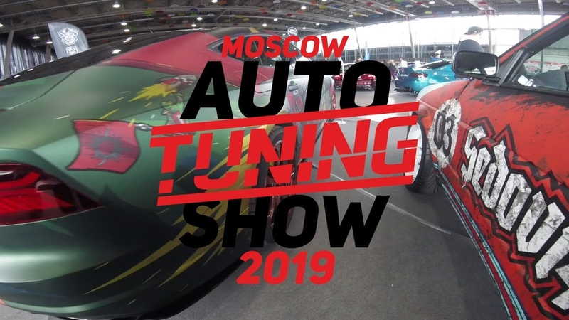 Auto Tuning Show 2019