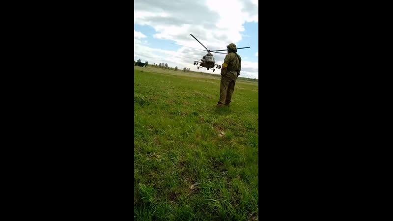 Резерв. Вертолетный десант 25 мая 2019