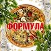 ФОРМУЛА | Доставка пиццы |  Могилев
