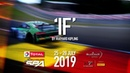 2019 OFFICIAL TRAILER - The Total 24 Hours of Spa