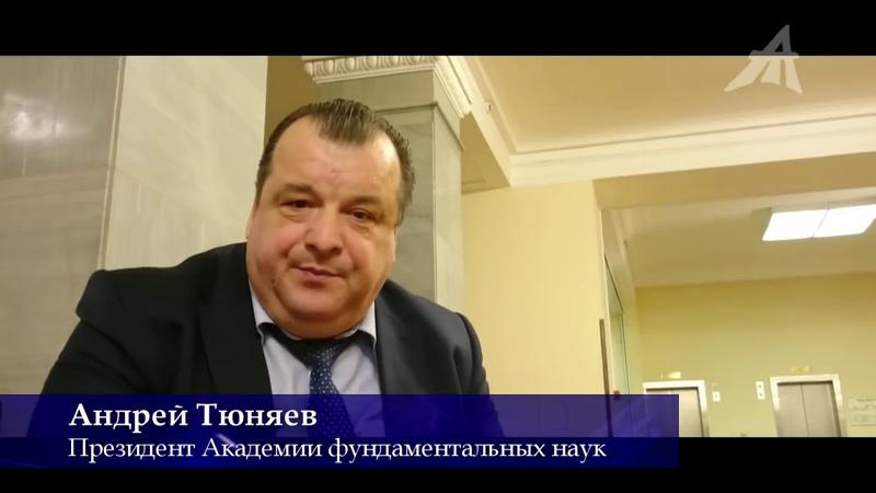 Кто присвоил тысячи тонн нашего золота? Путин и ОПГ РФ ЦБ