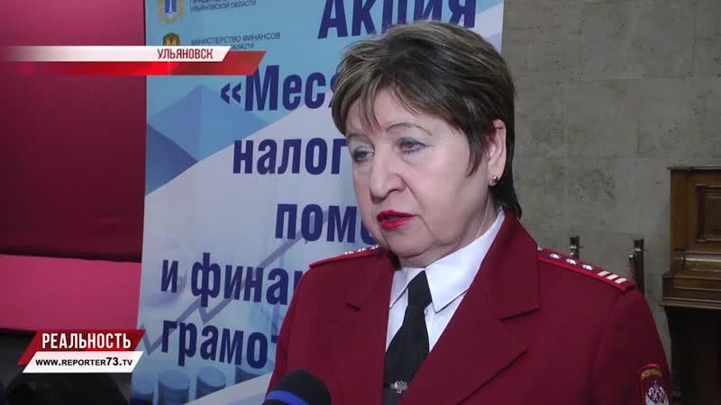 Галина Соломко о фин. грамотности