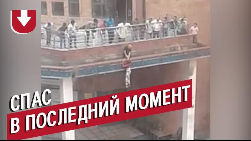 В Индии мужчина в последний момент спас девушку, которая хотела сброситься со здания