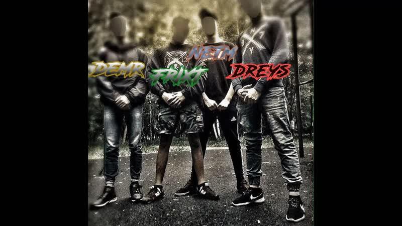 ByDreys