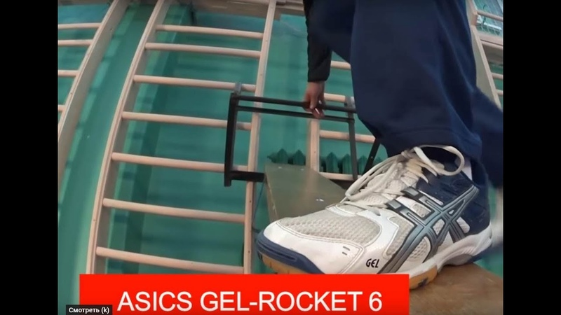 Тест волейбольных кроссовок GEL ROCKET 6 NETBURNER BALLISTIC GEL BEYOND 5 и Mizuno Wave Bolt 5